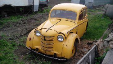 Усолье-Сибирское 400 1951