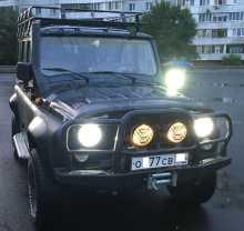 Омск 469 1997