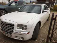 Кунгур Chrysler 300C 2005