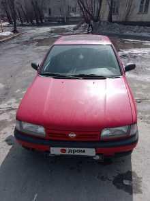 Екатеринбург Primera 1992