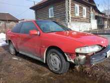 Первоуральск S Coupe 1993