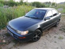 Златоуст Corolla 1993