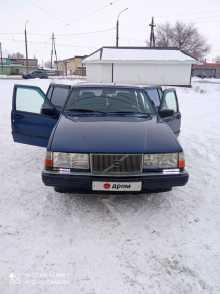 Орск 940 1993