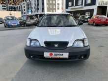 Екатеринбург Partner 1996
