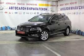 Москва Passat 2012