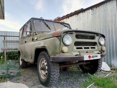 Курган 469 1985