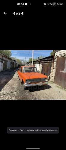Шимановск 412 1975