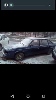 Великий Новгород 2142 1998