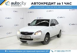 Новосибирск Приора 2017