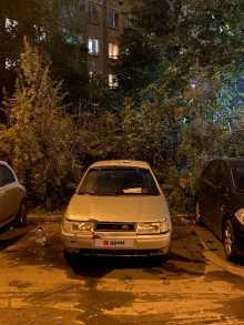Москва 2112 2003