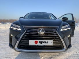 Новокузнецк RX300 2018