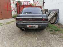 Иркутск Legacy 1990
