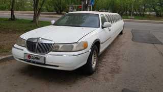 Москва Town Car 2001