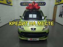 Свободный 1007 2005