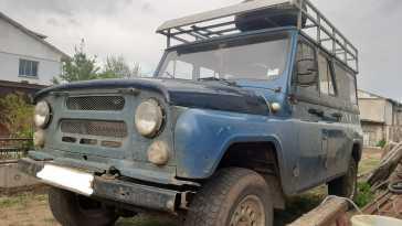 Краснокаменск 3153 2001