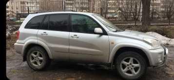 Ижевск RAV4 2001