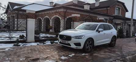 Краснодар XC60 2019
