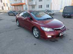 Пермь Civic 2006