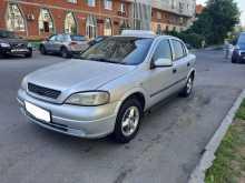 Москва Astra 2003