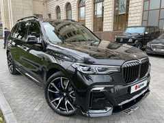 Москва BMW X7 2019