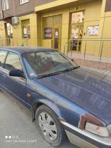 Краснодар 626 1989