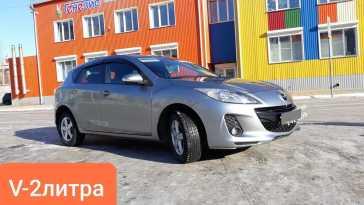 Чита Mazda Axela 2013