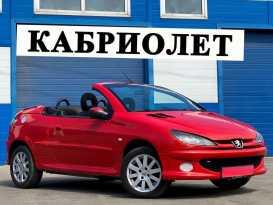 Кемерово 206 2004