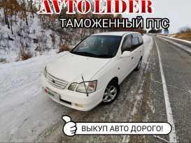 Белогорск Toyota Gaia 1998