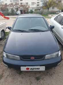 Севастополь Sephia 1996