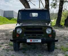 Бахчисарай 469 1974
