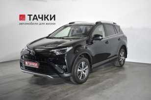Иркутск Toyota RAV4 2015