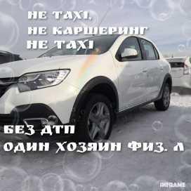 Иркутск Logan Stepway 2019