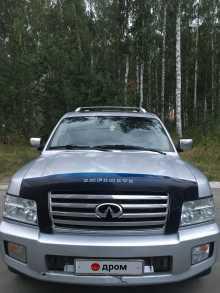 Челябинск QX56 2005