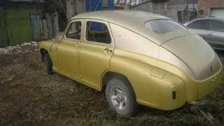 Новосибирск Победа 1956