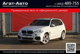 Иркутск BMW X5 2018