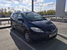 Юрга Mazda5 2008