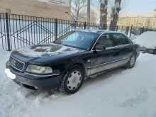 Челябинск A8 2001